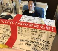 【乃木坂46】頑張れよしりん!!みんなでよしりんを応援しよう!