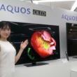 シャープが一転、有機ELテレビにも「AQUOS」ブランドを採用 消費者の期待が高まり