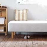 『新生活、一人暮らしの家具家電の選び方 【インテリアまとめ・一人暮らし 収納 】』の画像