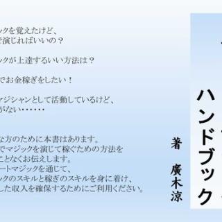 廣木涼のオフィシャルブログ