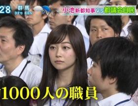 東京都庁の女性職員がアイドルより美人過ぎる件wwwwwwwwwwwwwwwwwwwwwwwwwwwwww