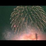 『戸田橋花火大会クライマックス映像です。 多くのボランティアの方に支えられて実現した戸田橋花火大会。裏方の方々に感謝申し上げます。』の画像