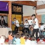 【島根】浄土真宗の寺の住職を中心に結成 6人組バンド「ザ・スペシャル坊ズ」 音楽とともに仏の教え