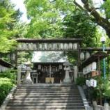 『いつか行きたい日本の名所 若宮八幡宮社(陶器神社)』の画像