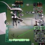 『McIntosh MDA5000 DAコンバータのはんだ付け修正』の画像