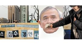【米韓】「ひげが日本の巡査みたい」「ハリスを追放せよ」…大統領府が反米世論を煽り支持者ら暴走