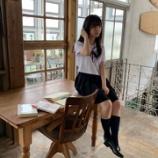 『【乃木坂46】筒井あやめが机の上に・・・』の画像