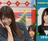 【欅坂46】ゆいぽんブログのあの冒頭が…!