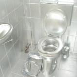 『住宅リフォームの電気配線 ~トイレ編~』の画像