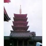 『五重の塔』の画像