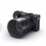 『ZEISSがNEXとフジX用のPlanar 32mmF1.8を開発?』の画像