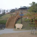 『フロンティアオリジナル SNS-F0120G 山口県下関市火の山山頂園地』の画像