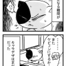 【漫画日誌】スクロール漫画のプロット完成