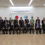 『令和2年度安全性優良事業所千葉運輸支局長表彰式』の画像