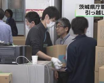 茨城県庁、引越し業者に断られ職員で作業を行うもネットでは批判の声・・・(画像あり)