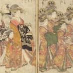 江戸時代男「遊郭で女抱くか、おい」遊郭「へい、じゃあまず顔合わせから」