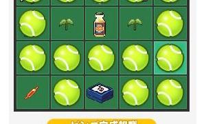 1ラインでテニスネット