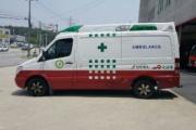 1台当たり2億ウォンのベンツ救急車、くず鉄価格で相次ぎ廃車に