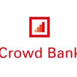 『クラウドバンクに50000円追加投資:今月の投資』の画像