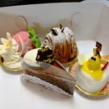 『【ケーキ】高坂駅近くのケーキ屋さん「モン・プレジール」さんへ訪問してきた!』の画像