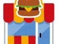 1個5800円のハンバーガーがこちらwwwwwww (画像あり)