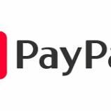 『【スタッフ日誌】paypayキャンペーン是非ご利用ください!』の画像