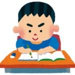 受験生「図書館で勉強するンゴwww」←これ