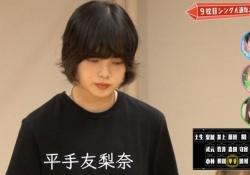 【衝撃】欅坂46、センターは変わらず・・選抜メンバーは17人に決定。。。