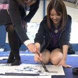 『【乃木坂46】たまらんな・・・この太ももはずるすぎる・・・【ガクたび!】』の画像