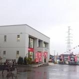 『【モニタリング】タマホーム酒田営業所に行ってきました。 #60』の画像