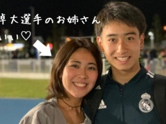 【画像】レアルの中井卓大さん、無事に育つ!!