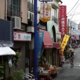 『代田橋 沖縄タウン #5』の画像