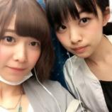 『【欅坂46】渡邉理佐と原田葵の『ツンデレ姉妹』って最高だね!!!』の画像