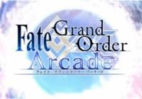 【FGO AC】10月1日より『Fate/Grand Order Arcade』にてハロウィン限定召喚及びマナプリズム交換が実装!10月の霊衣解放はジャックとアルトリアオルタ(槍)!