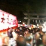 『お祭りで思うこと』の画像