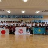 『WASEDA-NIS of Astana Summer Program:Day 5』の画像