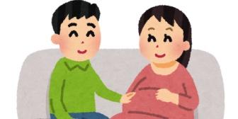 夫婦とも40代後半、今回が体外受精ラストかなと思っていたら、ついに嫁が妊娠した!!