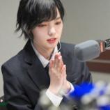 『【元欅坂46】平手友梨奈、唯一のレギュラー番組、3月いっぱいで終了を発表・・・』の画像