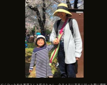 【池袋事故】被害者・松永真菜さんと松永莉子ちゃんの顔がこちら・・・2ch「あの麦わら帽子か」(画像あり)