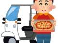 【速報】橋本環奈 宅配ピザを頼んだと告白「メチャクチャ怒られました」