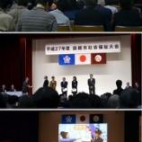『2月20日 高野さん 在宅福祉委員10年功労表彰』の画像