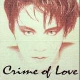 『【×年前の今日】1991年2月27日:氷室京介 - CRIME OF LOVE(6th SINGLE)』の画像