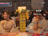 【画像】乃木坂46西野七瀬、FNS歌謡祭で気を抜いて鼻をほじる!?wwwww