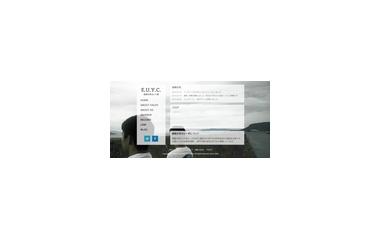 『ホームページ、リニューアル!』の画像