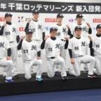 12球団の2020年ドラフトの指名(小関先生の採点おさらい)