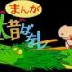 まんが日本昔ばなしを1000話以上見た俺が「いいお話」「怖い話」TOP10を発表します