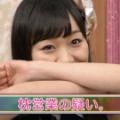 大久保「SKE48須田亜香里のヨイショは枕営業の一歩手前」 エビフライデーナイト