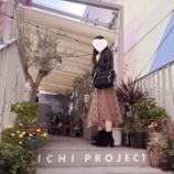 『モエカノは大阪で一番給料の高いお店!!』の画像
