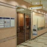 『成田国際空港 第2ターミナル T.E.I. Lounge』の画像