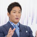 高校教師が生徒の顔面に右ストレートした衝撃動画に長嶋一茂がコメント!「殴ったらダメ!」